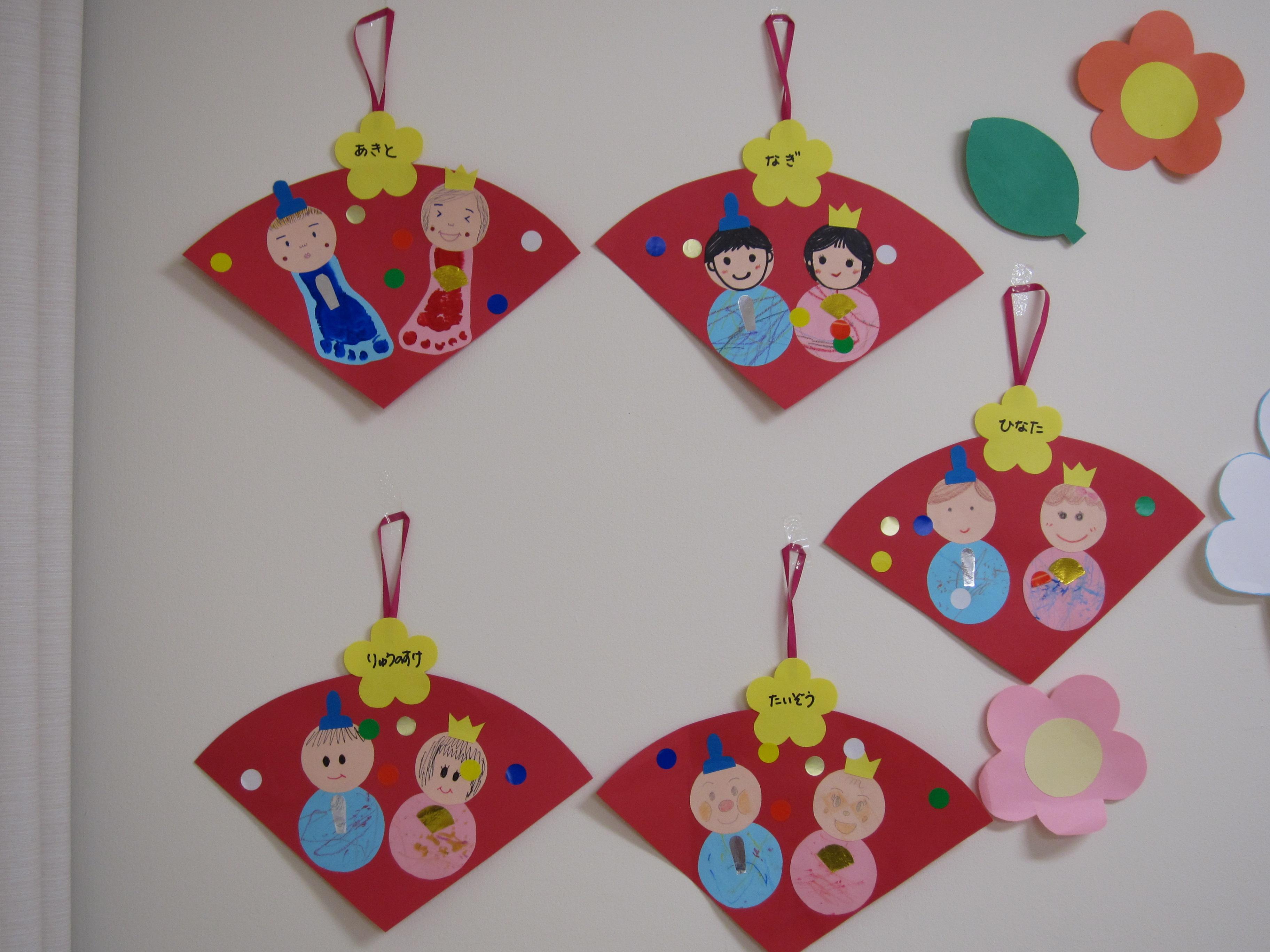 画像 : ひなまつり製作画像 ... : 折り紙 子ども : 折り紙