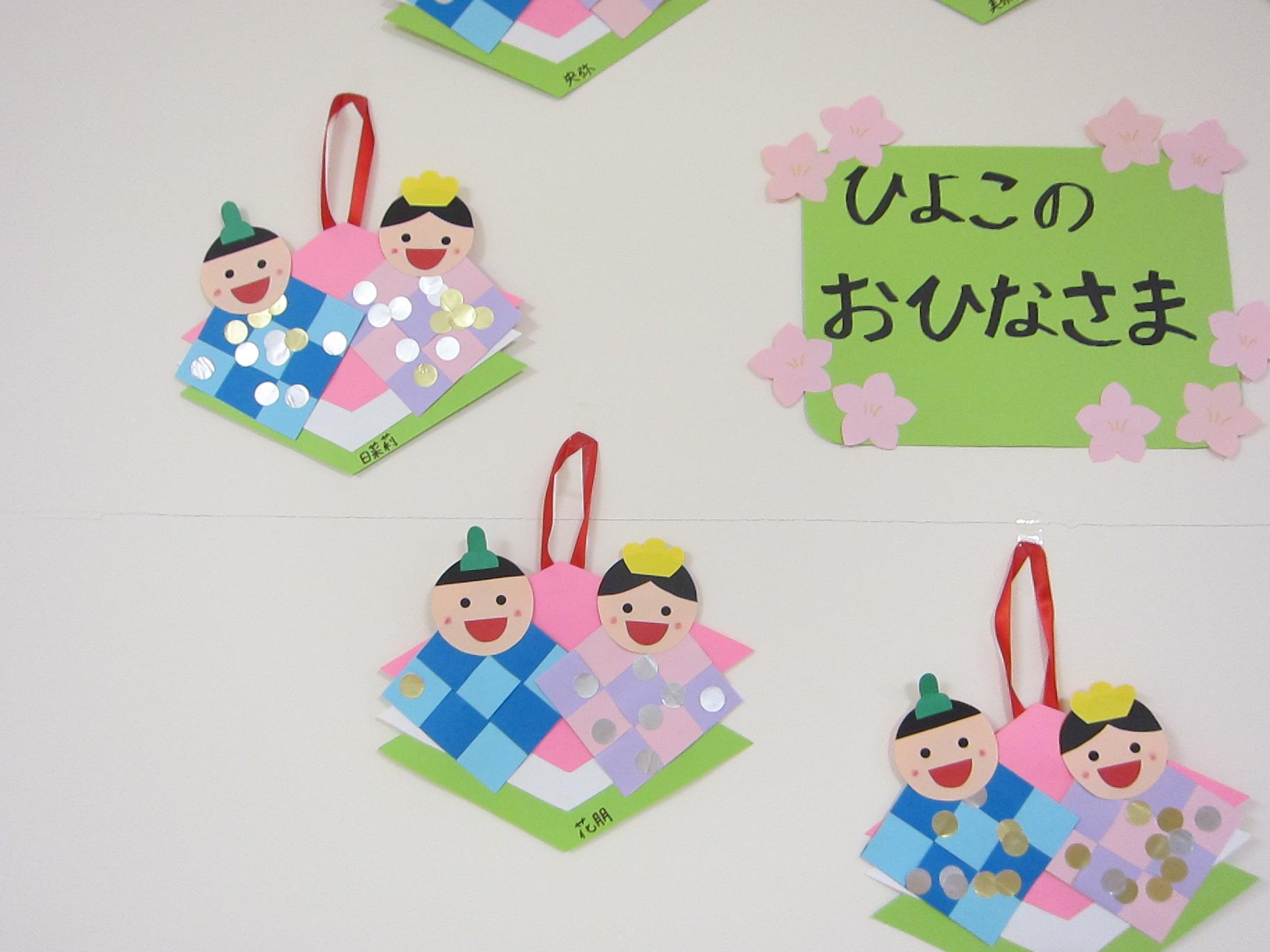 折り紙 折り紙 雛人形 : シールを貼って、かわいい着物 ...